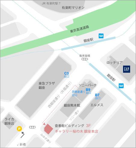 銀座本店:地図