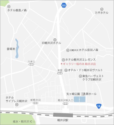 軽井沢店:地図