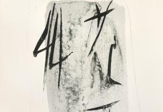 篠田桃紅 「花下艸上」38×28cm