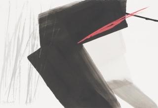 篠田桃紅 「ドローイングB」  39×60