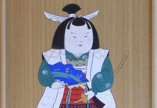 林 美木子「桃太郎」板絵