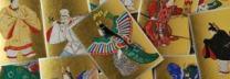 林美木子 「舞楽歌留多」 カルタのサイズ11.7 ×8.2cm