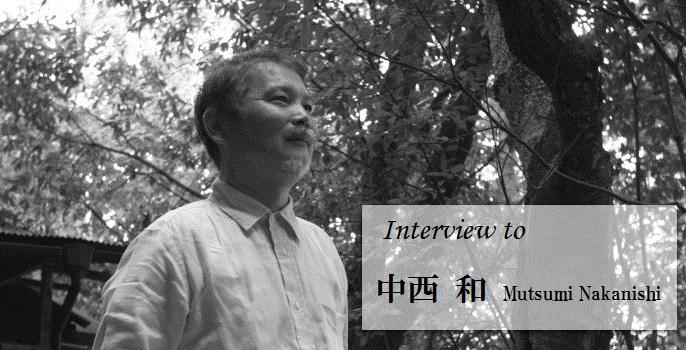 Mutsumi Nakanishi 【English】
