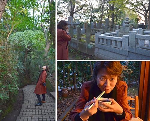 左:深大寺門方面へ 右上:横山操先生墓碑 右下:「曼珠苑」でお汁粉をいただく