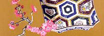 小倉遊亀「紅梅と古九谷」 木版画