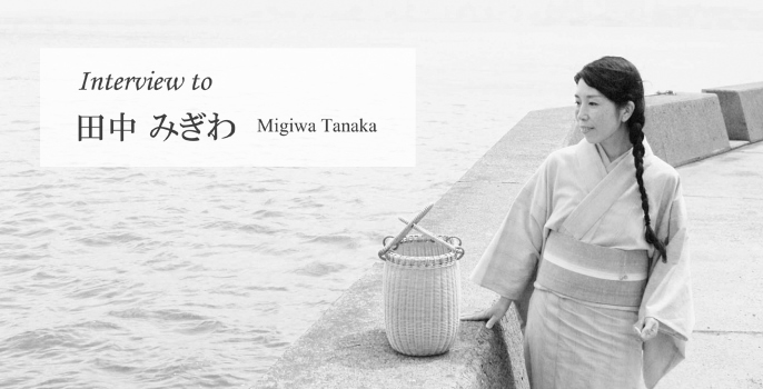 Tanaka Migiwa