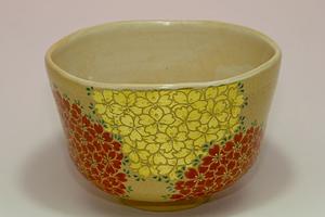 十七代永樂善五郎 永楽善五郎 桜の絵 茶碗