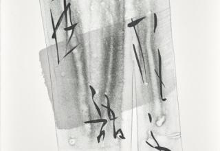 「思語遊」リトグラフ+手彩  38×28.2㎝