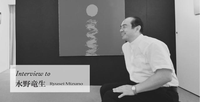 Ryusei Mizuno