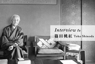 Interviews Toko Shinoda