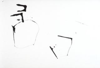 橘京身「ココロ ドコニ ココニ」82×173cm