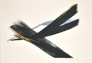 篠田桃紅「Arrived wind 風の心」リトグラフ+手彩