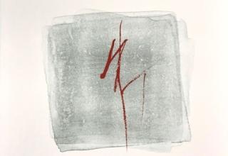篠田桃紅「EMPTINESS」リトグラフ+手彩 38.3×28.7cm