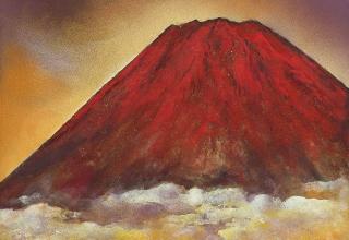 木村圭吾「吉祥赤富士」日本画スクエア3号