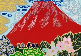 片岡球子 「箱根うつぎの咲く頃」 木版