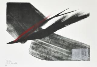 篠田桃紅 「TORCH」 28×38cm