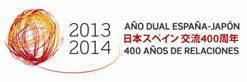 400周年ロゴ