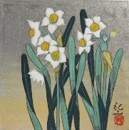 平松礼二「水仙歌」 日本画 15.5×15.5 只今額装中です
