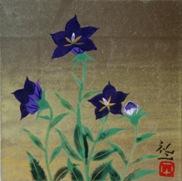 平松礼二「初秋」 日本画 13.5×13.5 額寸31.5×31.5  売約済