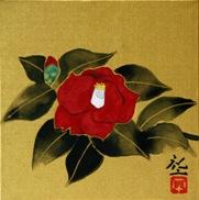 平松礼二「つばき」 日本画 13.5×13.5 額寸31.5×31.5  売約済