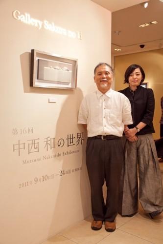 中西先生と岩関代表