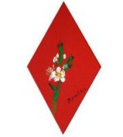 水野竜生「梅」 アクリル14.5×8(菱形)      額寸25.5×12