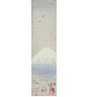 中西和「雲雀」 洗い出し16×4.1 額寸33×15  売約済