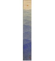 中西和「日の出」 洗い出し26×3.7    額寸38.8×14.7  売約済