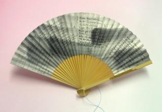水野竜生「歓喜の歌 人時代」 扇子 墨